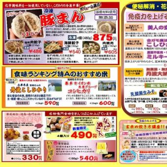 3月26日(火)・27日(水)は、はたやすセール開催!!