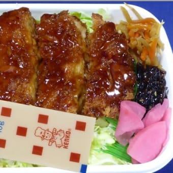 宅配弁当町田相模原中心のキッチンあらかると今月のおすすめは新潟たれかつです