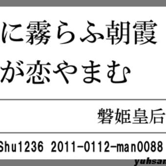 万葉短歌0088 秋の田の0072
