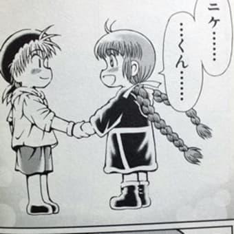【魔法陣グルグル2】を語る
