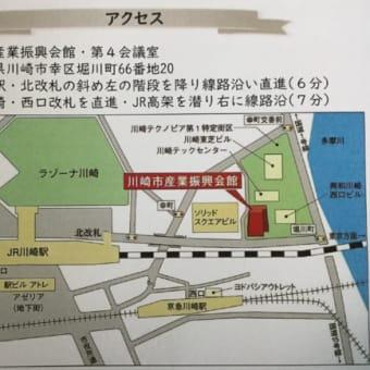 川崎でのイベントにでます。