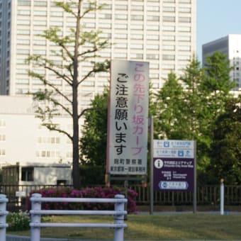 来週火曜日(9/28)に緊急事態宣言の沖縄・東京含む全部解除も視野に、衆参議運委員会開催へ