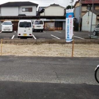 大阪市平野区瓜破東3丁目売り土地★2,000万円