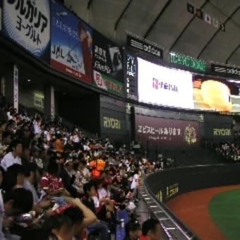 【Fs試合短信】対ジャイアンツ4回戦(6/12)