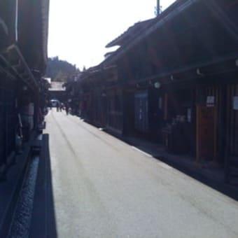 岐阜旅行 Part.2