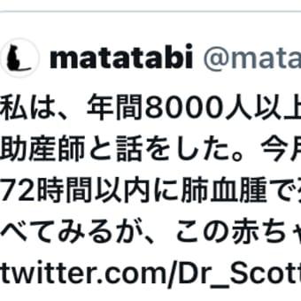 千葉県柏市の高校生・中学生は打ってるらしい。2021/10/26