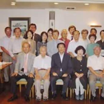 JPVS関西地区会員懇親会が開かれました。