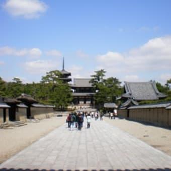 「『奈良・京都卒業旅行』から、もどって」