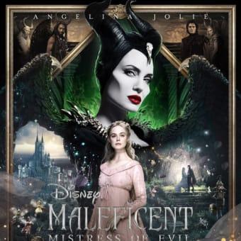 【映画】マレフィセント2…「マレフィセント」の蛇足