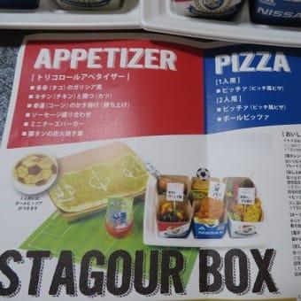 スタグルBOX(第2節/浦和戦)