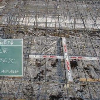 Y邸/鉄筋工事