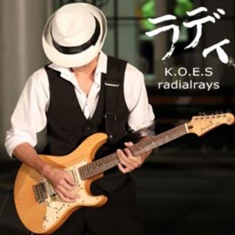 【脳トレ】【箸】【逆手】【ギター】