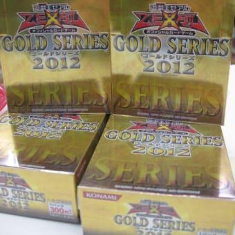 遊戯王 ゴールドシリーズ2012
