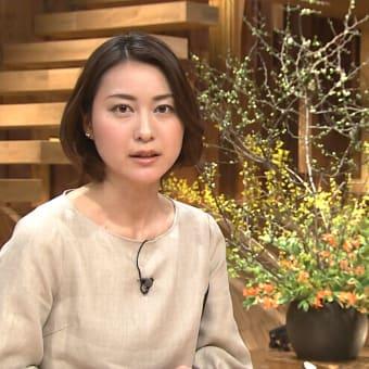 小川彩佳 報道ステーション 12/03/27