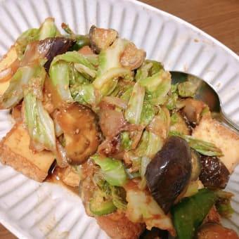 【簡単レシピ】【和食】厚揚げの生姜焼き【箸】【ヴィーガン】