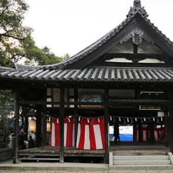 【ニッポン的な公共空間 産土神・拝殿建築】