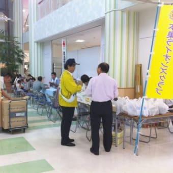 本巣市共催献血