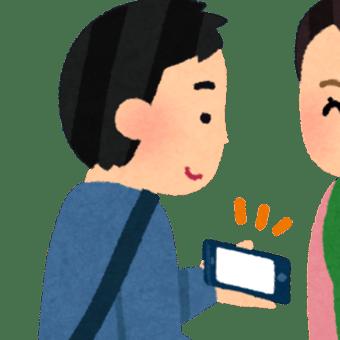 ■府中市プレミアム商品券 第2弾 9月にスタート!
