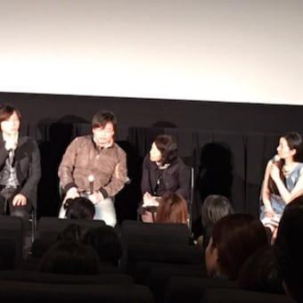 東京国際映画祭「少年班」