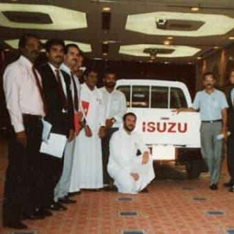 Global Interaction & Understanding - A Personal Journey : No.51 Biz Trip サウジアラビア