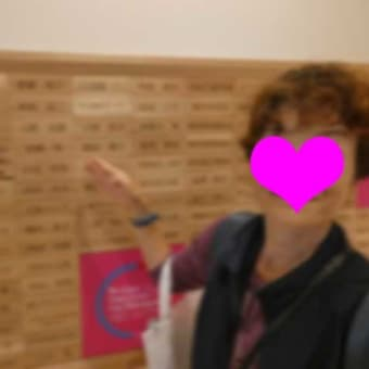 神奈川県のふるさと納税で 動物愛護センターに行ってきた☆彡