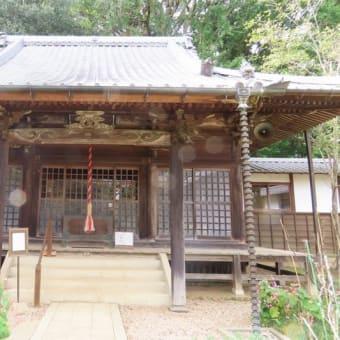 清水公園の金乗院 算額の寺