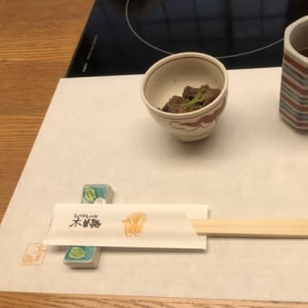 しゃぶしゃぶ 日本料理 木曽路 宝塚店