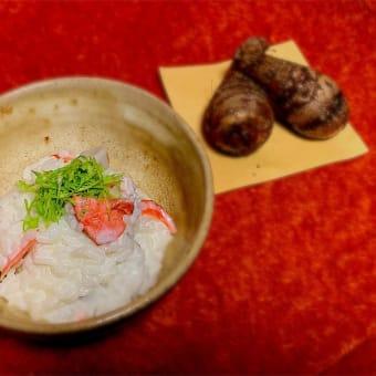 vol.72鮭のクリスマスレシピ 孫芋と紅鮭のリゾット