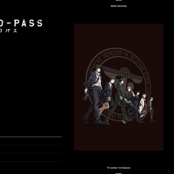 PSYCHO-PASS サイコパス 第19話「透明な影」
