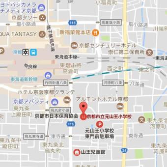 車いすフェンシング日本選手権・国際親善大会が開催!!