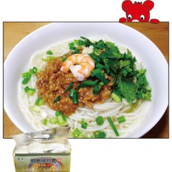 台南の擔仔麵