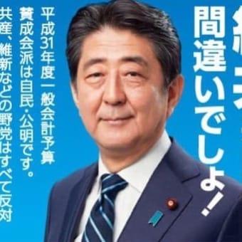 もうすぐ大阪ダブル選