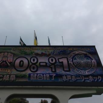 【2019J2第10節】FC岐阜×水戸ホーリーホック