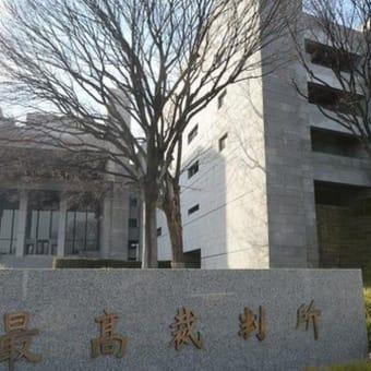 日本は夫婦別姓の支那や朝鮮の真似をしてはならない