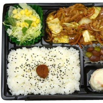 NO,91 辛味噌炒め弁当 税込550円