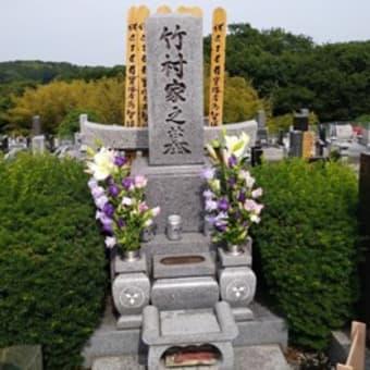 今日は恩師の竹村元宏さんのお墓にお参り。議長就任報告と議会改革・市政発展を誓ってきました。