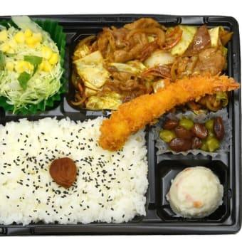 NO,92 辛味噌炒め&エビフライ弁当  税込620円