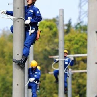 関西電力の新人社員全員に課せられる「超体育会系的研修」