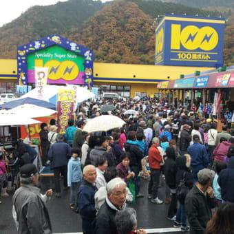 先日行われたYタウン11周年祭