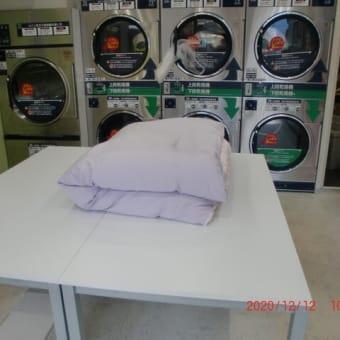 <2021年 8月予定> 敷布団や掛布団の洗濯乾燥の詳細
