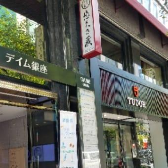 お店の場所 現在