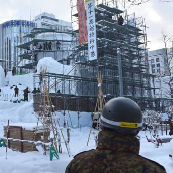 札幌雪まつり 今年はどんなんですか?