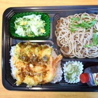 """""""そば弁当""""実食!"""