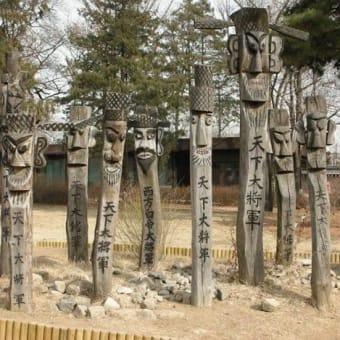 炎上 水原希子、「日本人の心のふるさと」靖国神社を在日としてDISる」