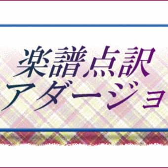 グループ活動紹介