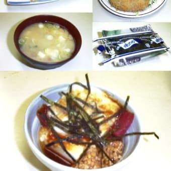 【磨古的最期乃晩餐的最初乃晩餐外喰版っ★】