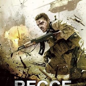 「RECCE レキ 最強特殊部隊」、ジャングルの中で必死に生きる!
