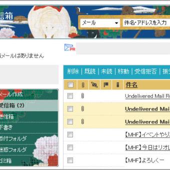 gooトップページと連動した「伊藤若冲」版デザイン変更機能
