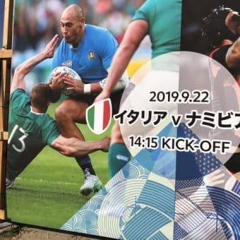 待ちきれないラグビーワールドカップ2019、とうとう今年の9月開催です!