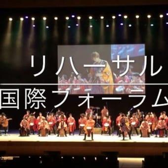 """【動画】shibuya 弾cussion リハーサル in 国際フォーラムA  """"BALLADI """""""